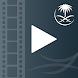 SAUDIA Skyfi by DTI Software