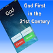 God First in the 21st Century by Youth Led Multimedia - Hawaii LLC