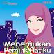 Novel Menemukan Pemilik Hatiku by BukuOryzaee Dev