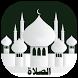 Salah Times : Prayer Alarm