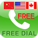 USA CHINA VIETNAM JAPAN FREE CALL 중국 무료 국제전화