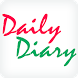 Daily Diary by SARAN KUMAR