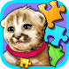 Animal Jigsaw Puzzle Kids Game by Sky Castle Apps Inc