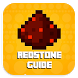 Redstone Complete Guide by Hot Skins For Minecraft