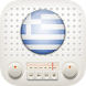 Radios Greece AM FM Free by Radios Gratis Internet!