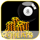Tips Coins 8 Ball Pool ; Guide by ERABH ADIL