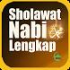 Mp3 Sholawat Nabi Modern by duitmili.net