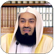 Mufti Ismail Menk Lectures by Great Apps and Games
