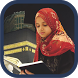 Maryam Masud Juz 30 Offline by Krungu Mobile