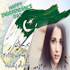 Pakistan Independence Photo Frame - August 14 by LabroApp