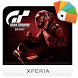 XPERIA™ Gran Turismo® Sport Theme by Sony Mobile Communications