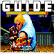 Guide Street Fighter 2 For Gamer by Numtarn