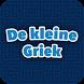 De Kleine Griek by SiteDish.nl