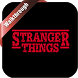 Guide for Stranger Things by DrStudios