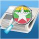 Myanmar Jobs ALL by iDevCam