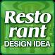 Restaurant design idea