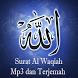 Surah Al Waqiah Mp3 & Terjemah by Detarp Creative