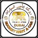 Rent A Car Dubai by Shoaib Designer