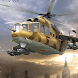 US Army Helicopter Transport by Fazbro