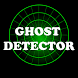 Ghost detector by Games Brundel