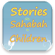 Stories of the Sahabah (r.a)