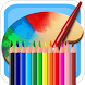 Free Coloring Games for Kids by Hanrian
