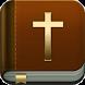 Kalenjin Holy Bible by Kogoson Mobiles