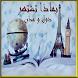 تقافة عامة : معالم سياحيه 2016 by وصفات رمضان - شهيوات رمضان