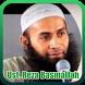 Ceramah Offline Reza Basalamah by Anita Ramadani