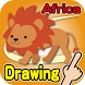 Touch & Move! African animals by Atech Inc.