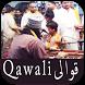 Qawwali – Qawali by Ilyasahmed