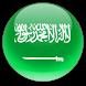VPN KSA-Unlimited & Free by VPN MASTER-FREE