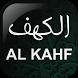 Surat Al Kahf MP3 by Zahra Studio
