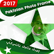 Pakistan Flag Photo Frames 2017 - Independence Day by NextLevel Apps