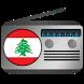 radio lebanon fm ???????? by radio_fm_online