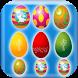 Surprise Yolk Eggs Game by SmartckoApps