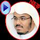 ياسر الدوسري -القرأن الكريم by ISLAM ELHILALI