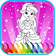 Coloring Book Princess Girls by ITSS, Games