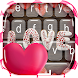 Sweet Love Emoticon Keyboard by Apiju Fenfo