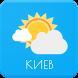 Погода. Киев by AlVl.Dev