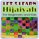 Learn Hijaiyah and Qu'ran by Lab Enthronet
