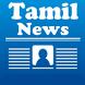 Tamil News by Binu