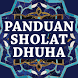 Panduan Sholat Dhuha Lengkap by Gembira