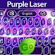 GO Keyboard Purple Laser by Keyboard Themes