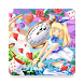 Alice puzzle by Educational fun family games for kids and toddlers