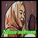 Nasyid Rohman Ya Rohman | NISSA-SABYAN by Apps Doa Ibu