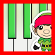 123 Christmas Carols Piano by Szwarcsoft