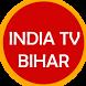 India TV Bihar by Examwe