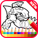 Coloring Book Skylanders Fans by Best Coloring Book New Game Free