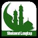 Sholawat Lengkap by Santri Labs